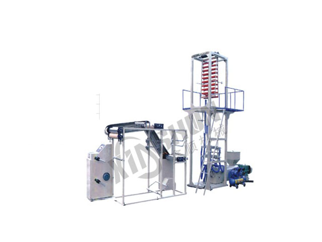 ZIP Series Minigrip Bag Blowing Machine