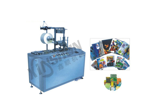 XS-300 Type Adjustable Cellophane Film Tridmensional Packer(Bringing Antiforging Pull Line)