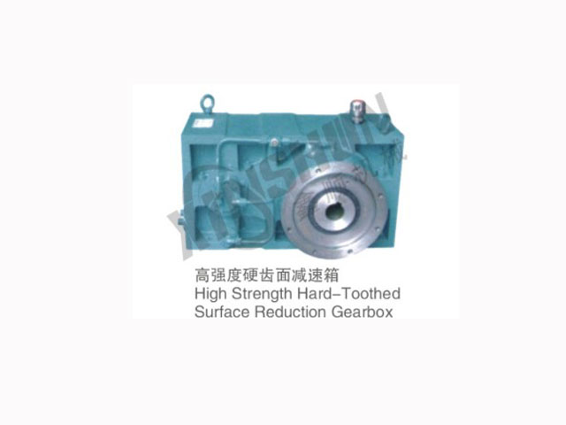 High-strength Hard -Toothed Surface Reduction Gearbox
